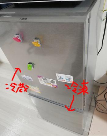 【大・小家電編】札幌での一人暮らしを快適&節約するために必要なもの