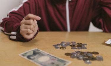札幌で貧乏な一人暮らし2月の生活費と薄給料も公開します。