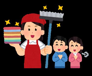 一人暮らし歴(若干)1年の私が家事の仕方・頻度・コツ語ります。