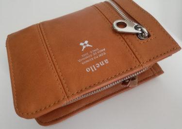 anelloの二つ折り財布はカードが沢山入って便利だけど弱点もある。