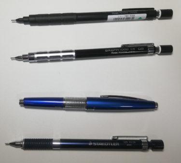 勉強やイラストに使える値段が手頃な書きやすいシャープペン4選