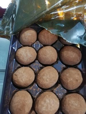 【新商品】ロイズさくさくトリフ 栗はチョコモンブランケーキのような味