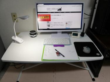 ブログ書きのデスク周りを晒します。